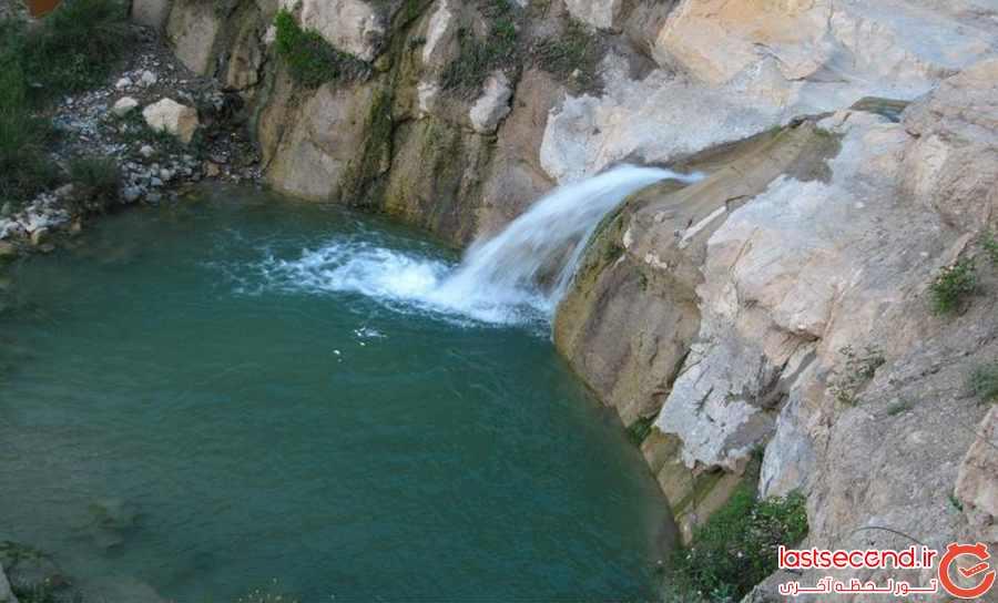 آبشار اما