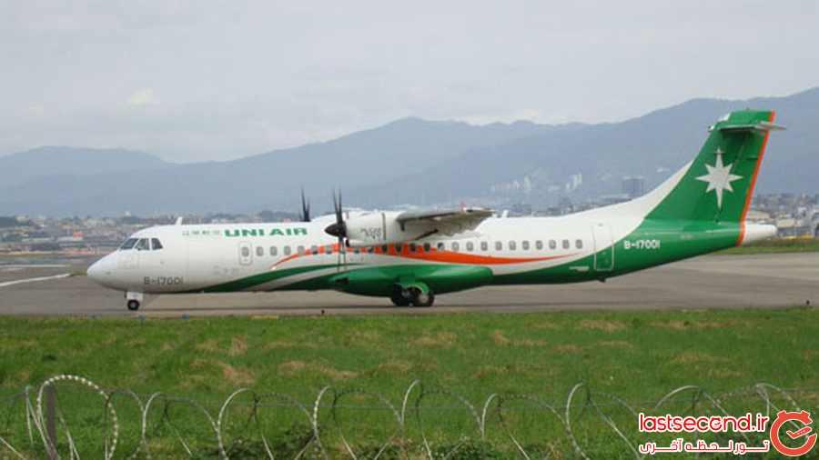 هواپیمای جدید ایتالیایی در راه ایران