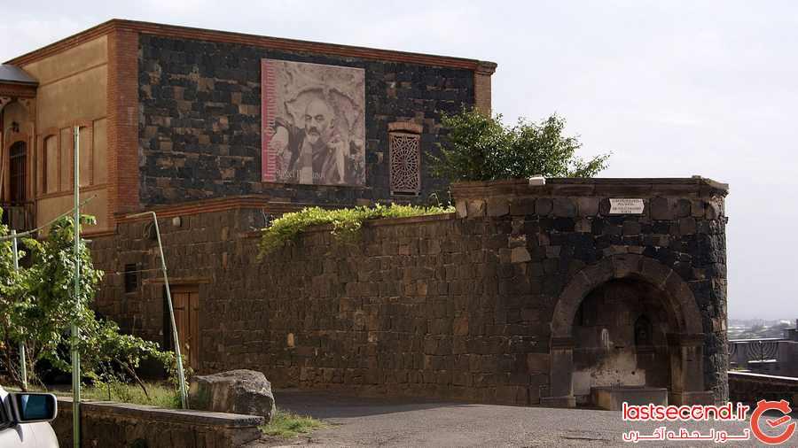 موزه ی Paranjanov