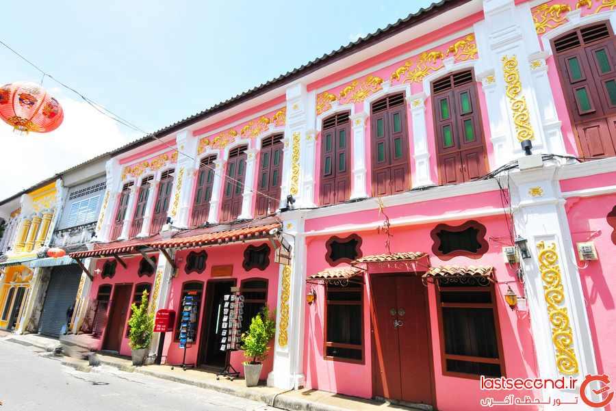 شهر قدیمی پوکت ( Old Phuket Town)