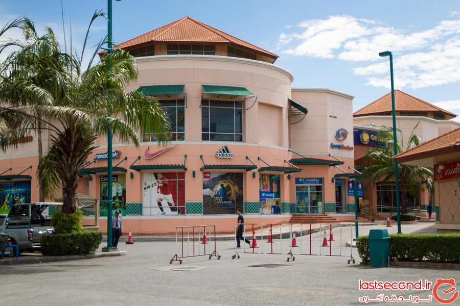 مرکز خرید Outlet Mall Pattaya