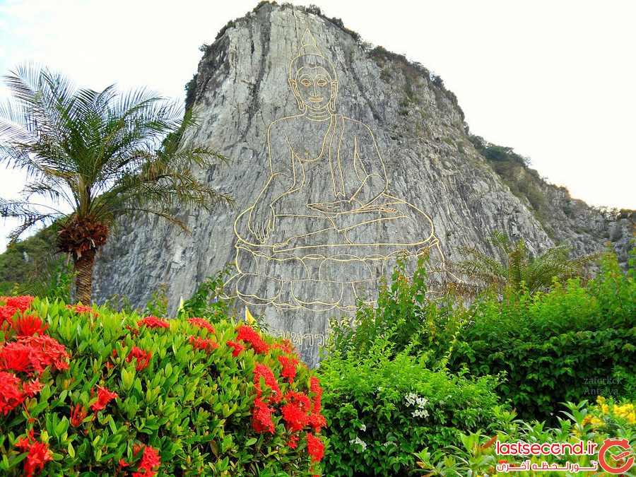 کوه بودا ( Khao Chi Chan)