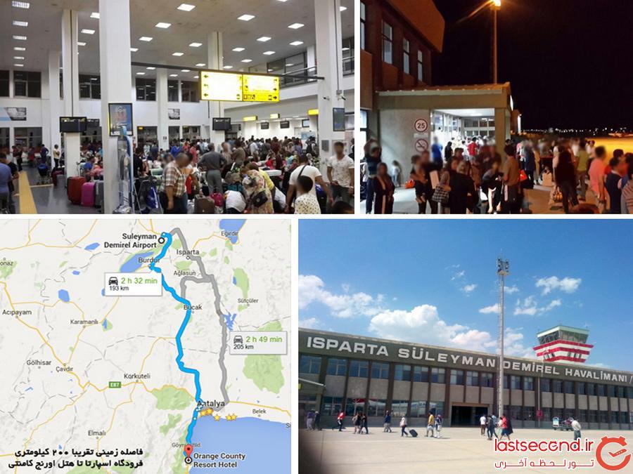 سفری شاد و بیادماندنی به  هتل اورنج کانتی آنتالیا