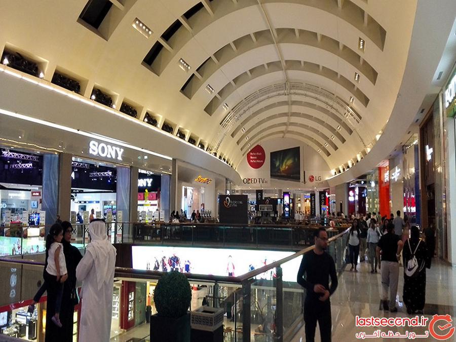 سفر مجانی به دبی