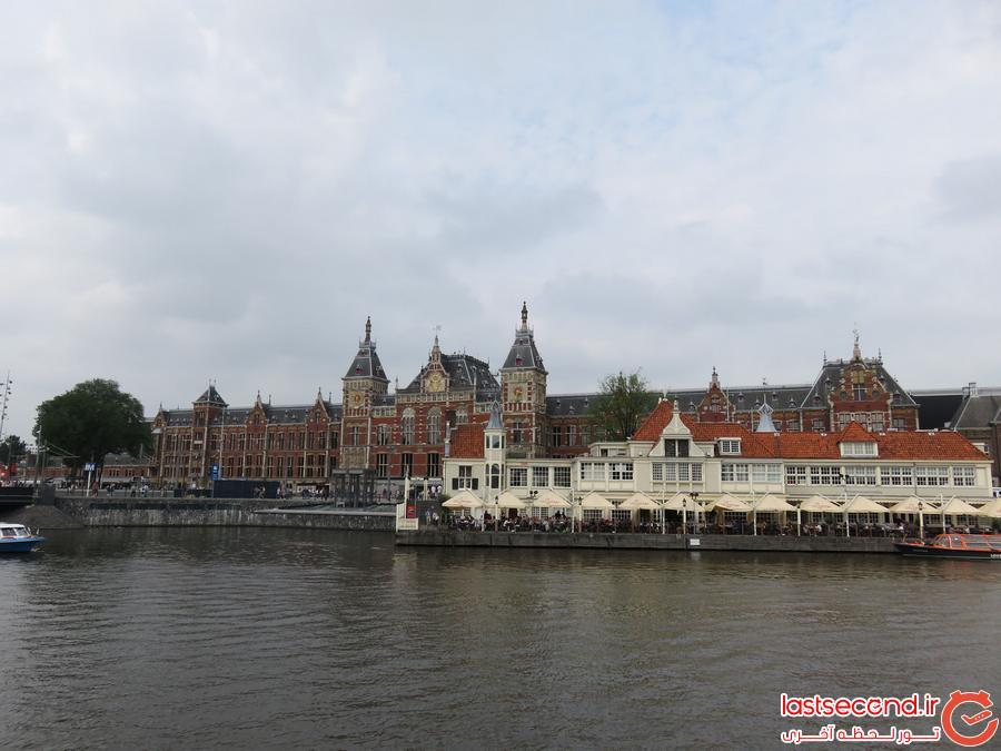 سفرنامه آمستردام