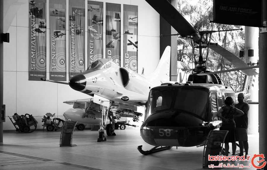 موزه ی چانگی – The Changi Museum