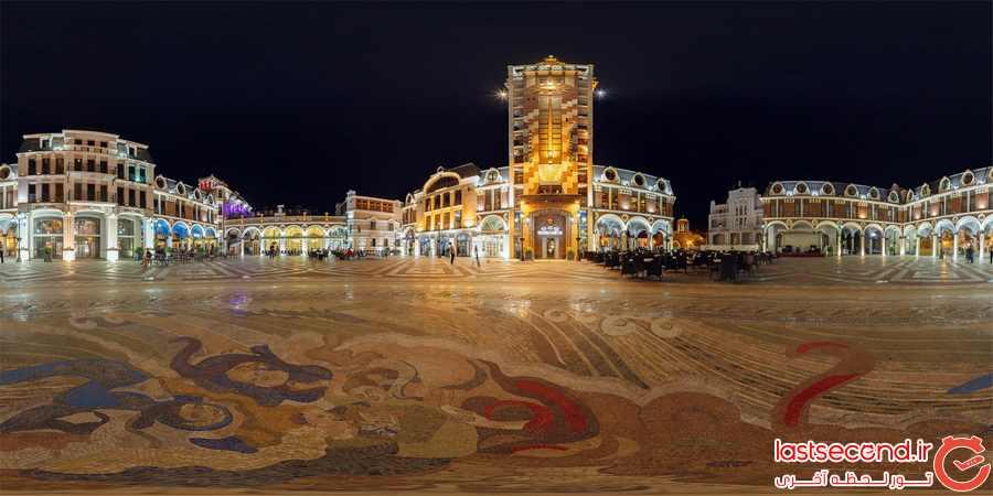 میدان Piazza