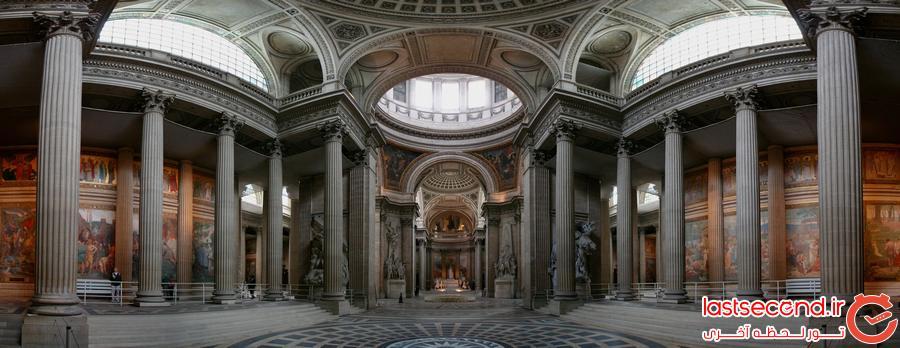 رم، شهر زیبای هنر