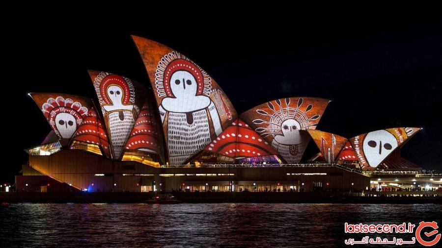 سیدنی غرق در شادی و نور