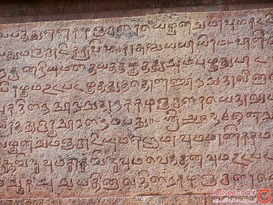 کهن ترین زبان های جهان که همچنان مورد استفاده هستند!