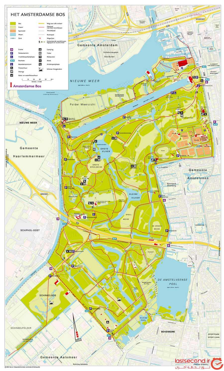 آمستردام، بهشتی در قلب اروپا