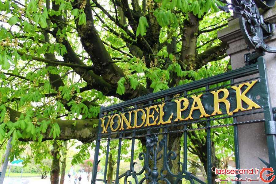 پارک  Vondelpark