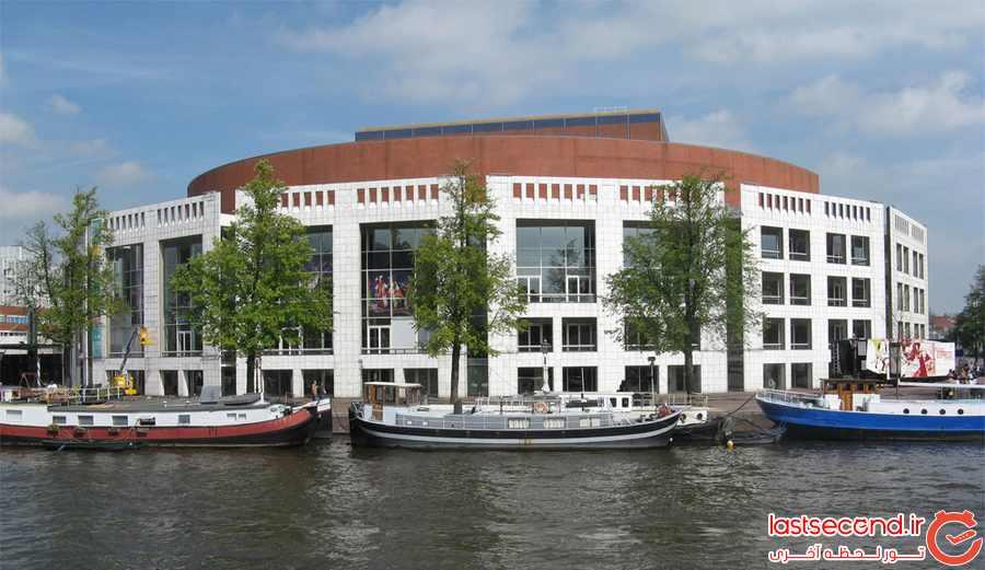 سالن اپرا در آمستردام – Dutch National Opera & Ballet