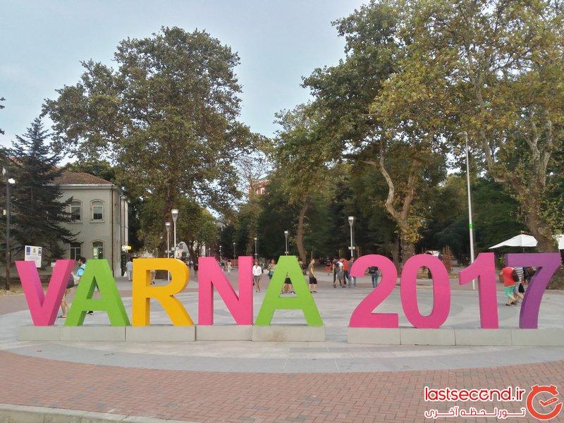 وارنا، تفرجگاه جوانان اروپایی