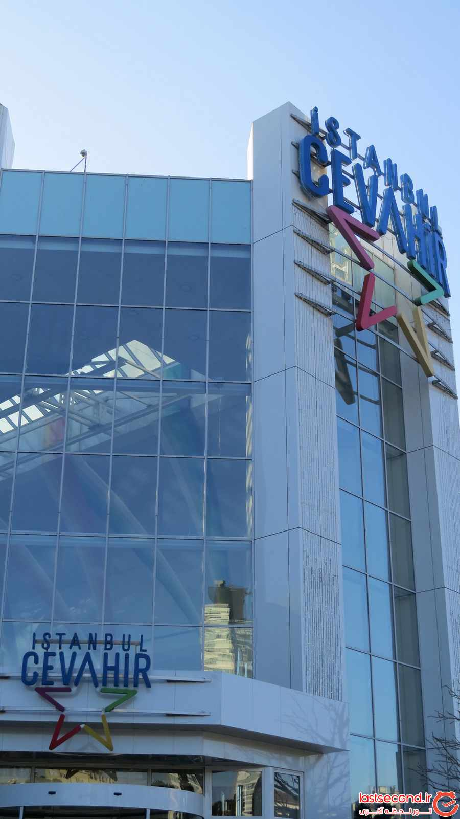 مرکز خرید جواهر - Cevahir Mall Istanbull