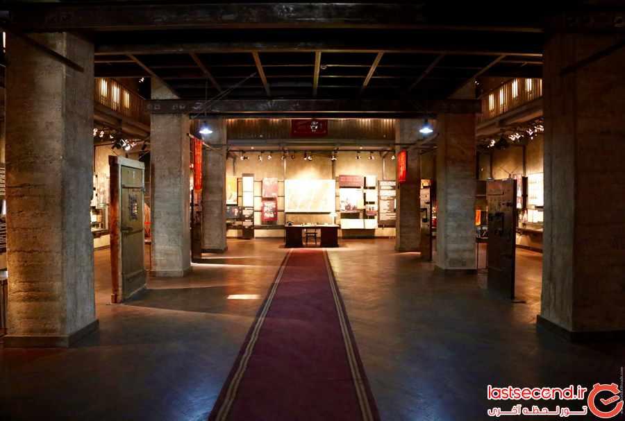 موزه ی ملی گرجستان
