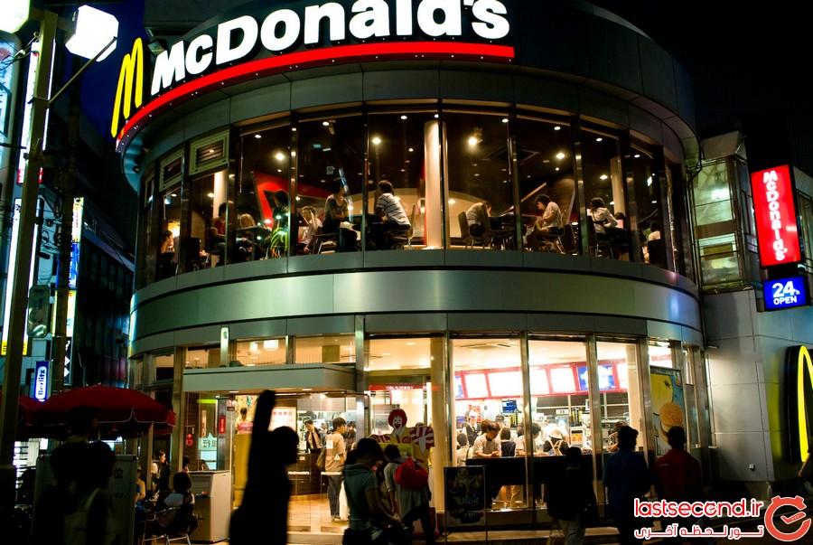 رستوران های زنجیره ای معروف و تاریخچه آنها