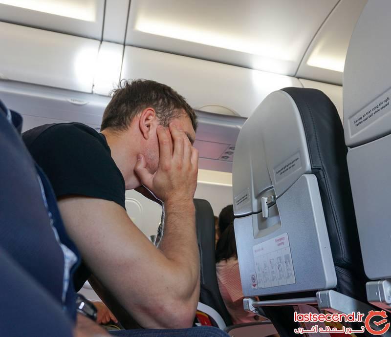 1 نکاتی برای پیشگیری از سردرد در پرواز