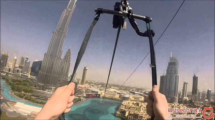 زیپ لاین در فواره های دبی