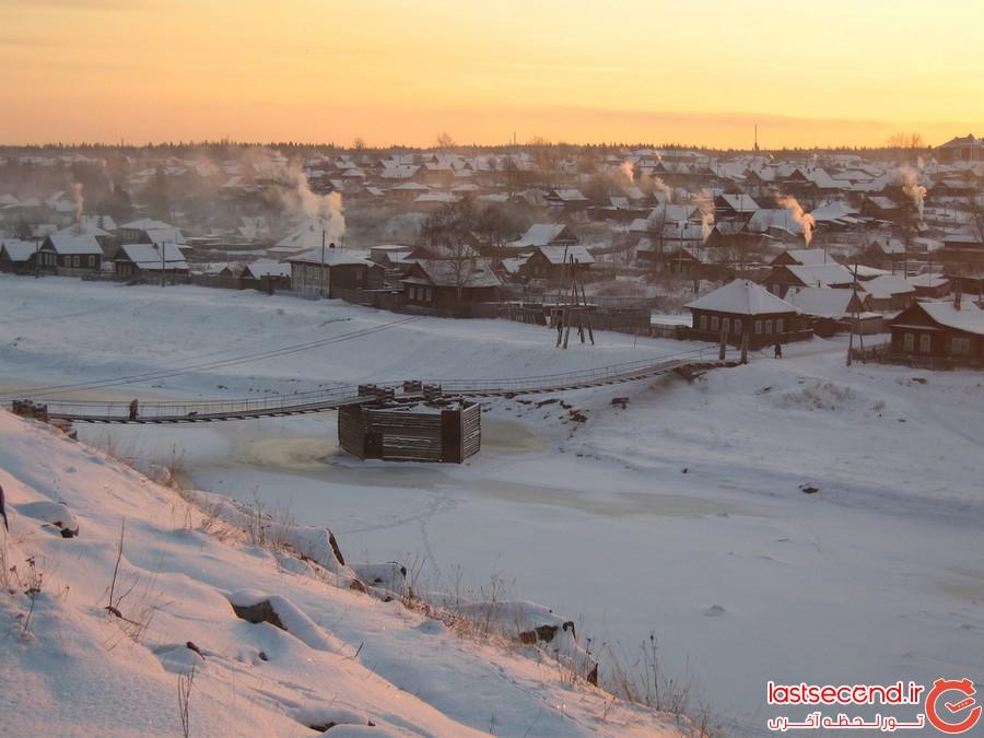 زندگی در سردترین روستای جهان