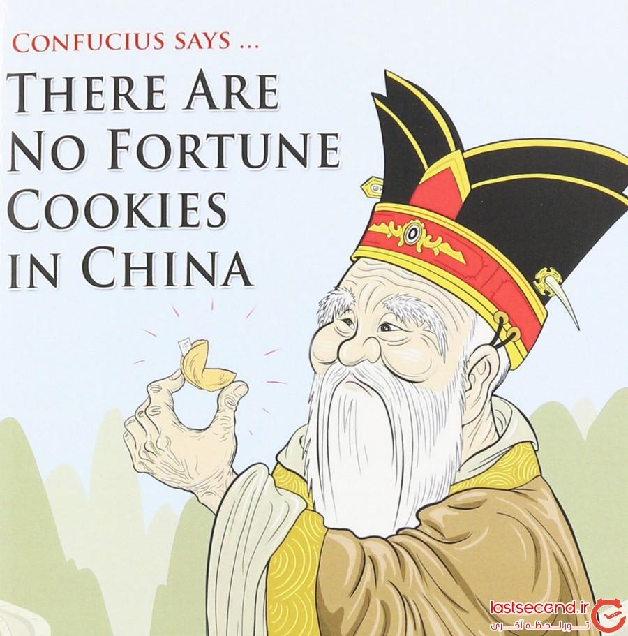 حقایقی جالب درباره چین که باید بدانید!
