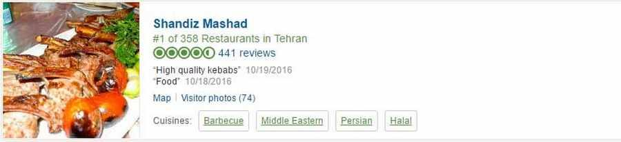 10 رستوران برتر تهران به انتخاب کاربران سایت تریپ ادوایزر 