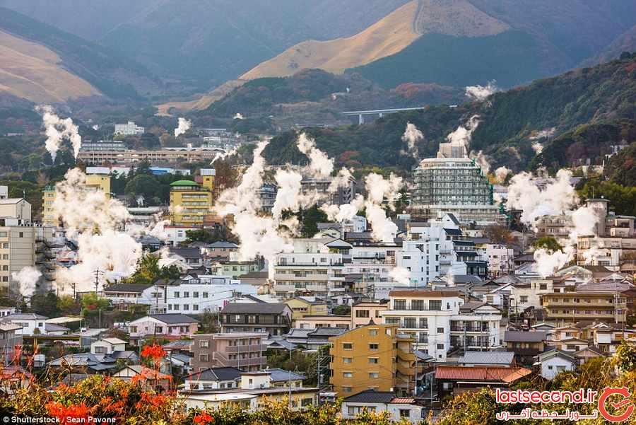 این شهر جهنم ژاپن است       