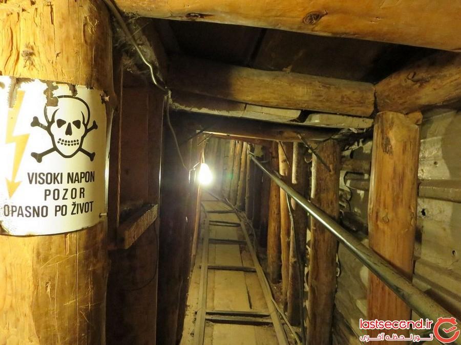 تونل امید در سارایوو