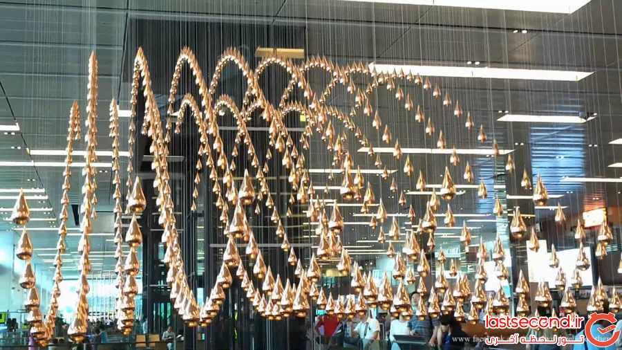 شاهکاری دیگر از فرودگاه چانگی سنگاپور        