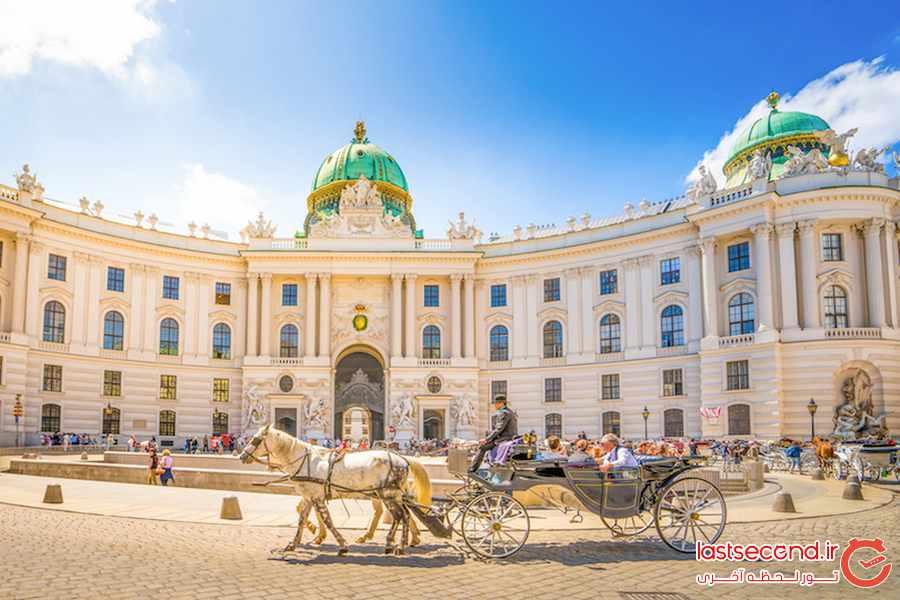 جاذبه های گردشگری شهر زیبای «وین» در اتریش  