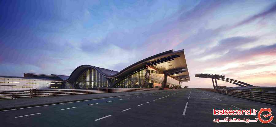 بهترین فرودگاههای جهان در سال 2017  