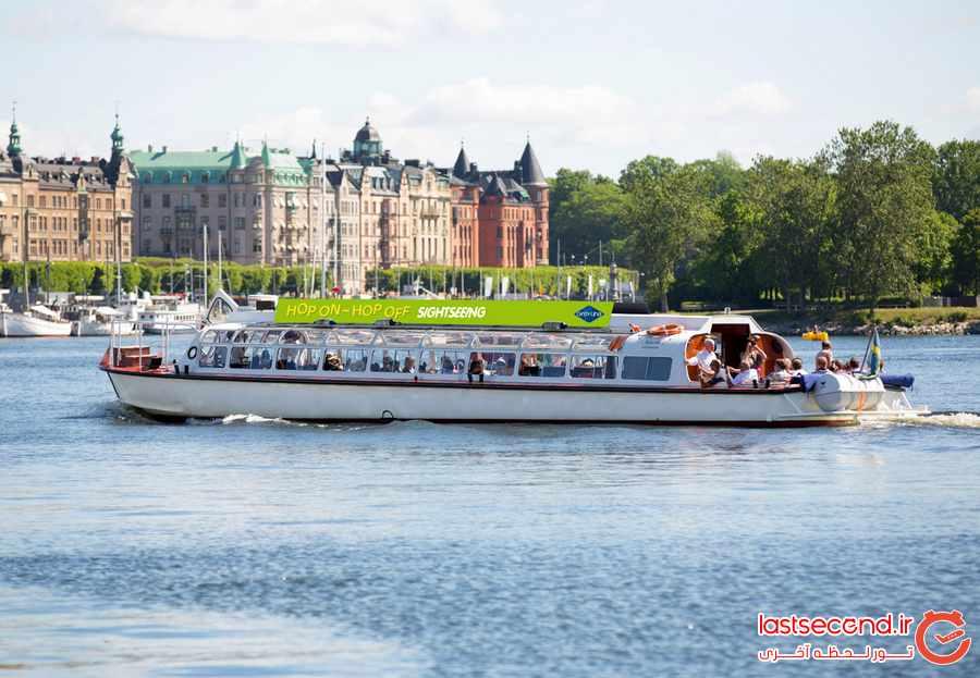 ده جاذبه دیدنی در شهر استکهلم سوئد 