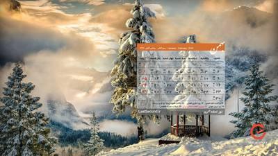 دانلود تقویم 1395