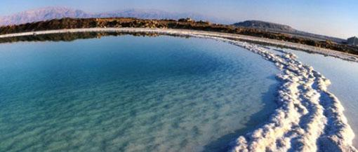 بحر المیت،دریایی که هیچکس در آن غرق نمی شود
