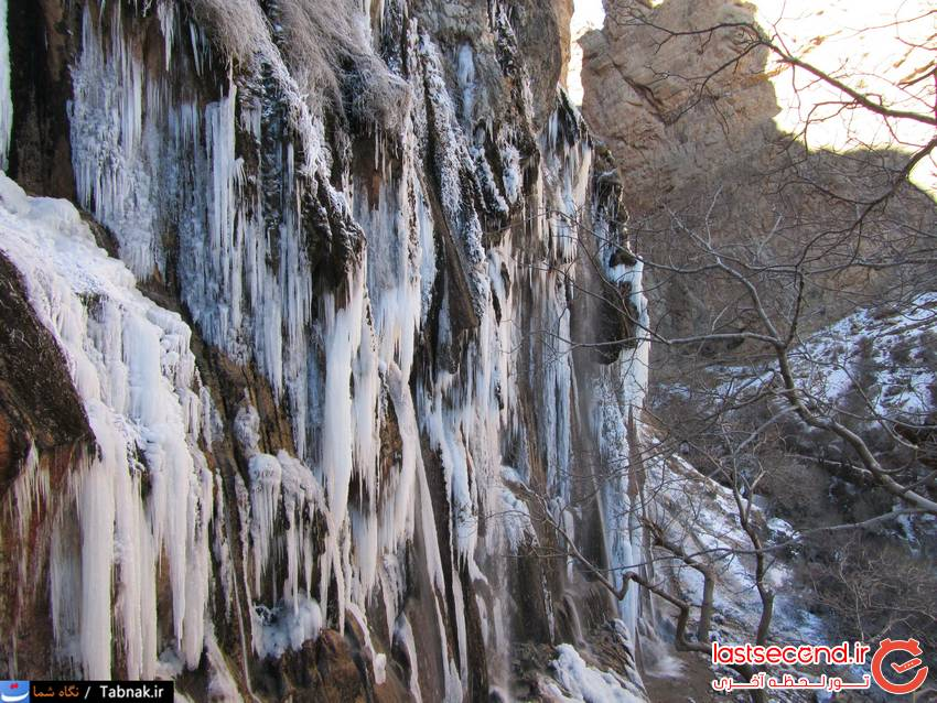 آبشار زیبای مارگون
