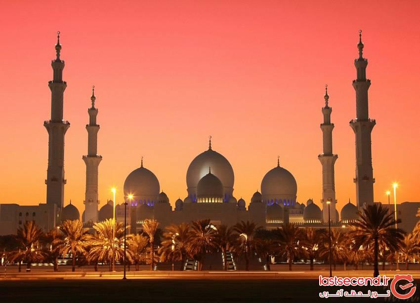 آشنایی با مسجد شیخ زاید در ابوظبی
