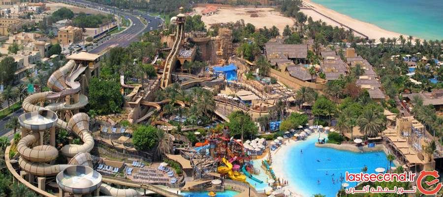 بهترین پارک های آبی 2015