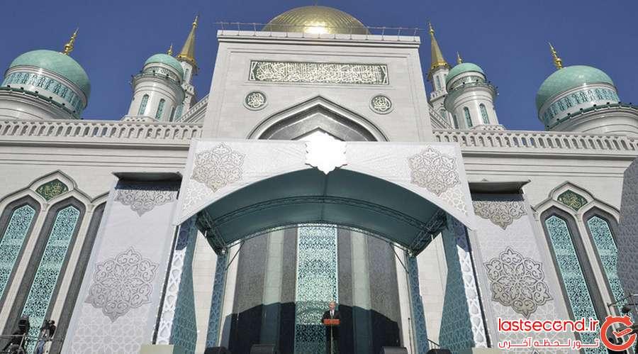 بزرگترین مسجد اروپا، در مسکو افتتاح شد