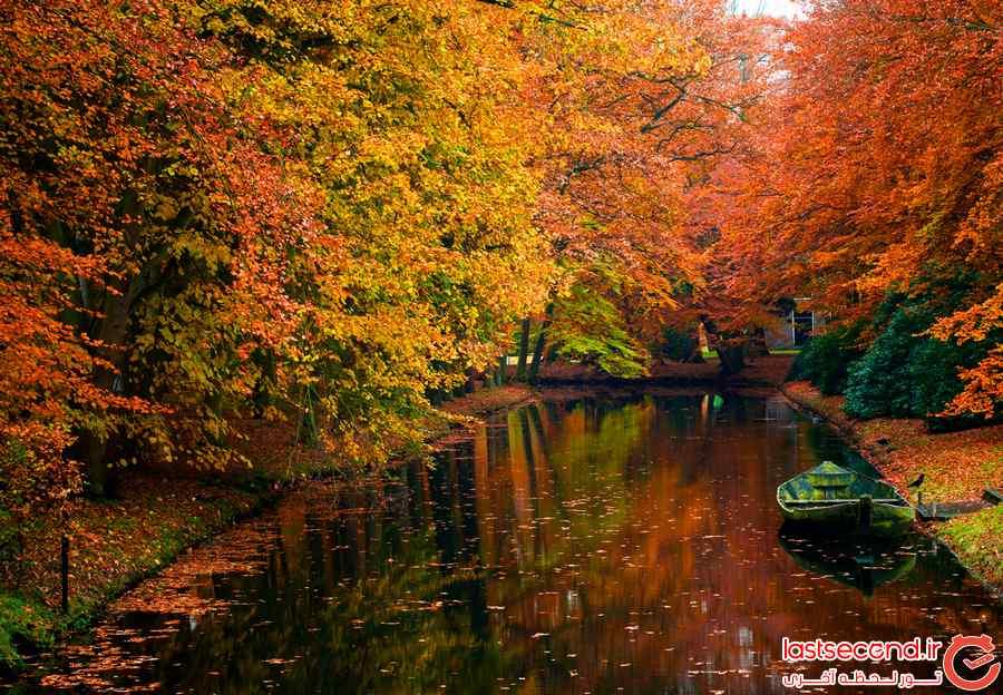 فصل پاییز