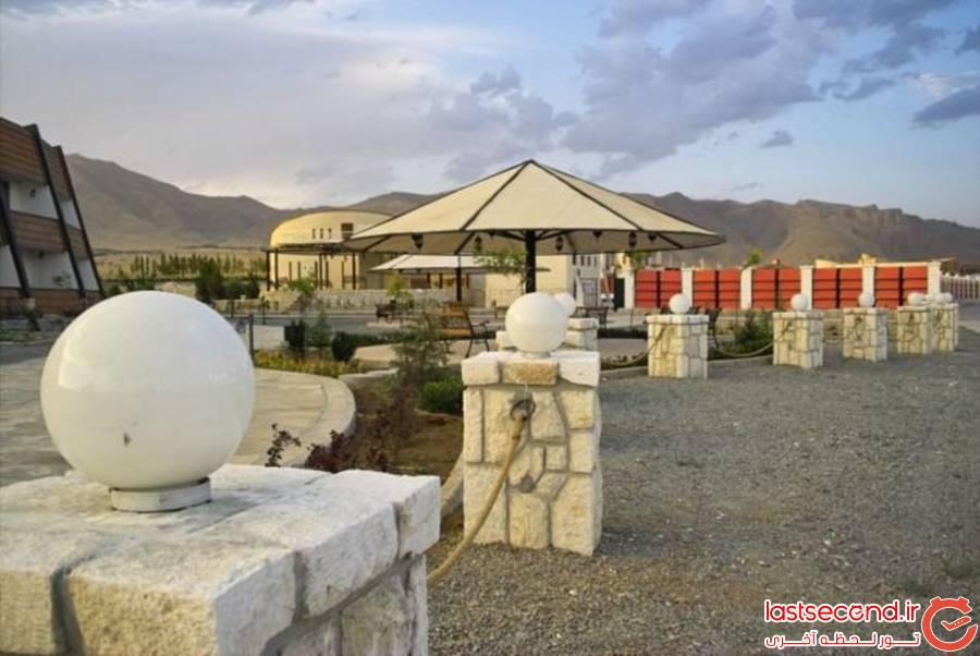 مجتمع گردشگری و درمانی باری - ارومیه