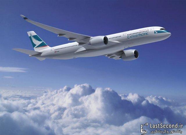 Image result for شرکت های هواپیمایی