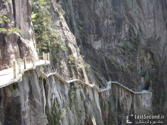 کوه زیبا و الهام بخش هونگ شان