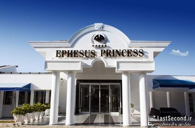 هتل افسوس پرینسس (Ephesus Princess) کوش آداسی