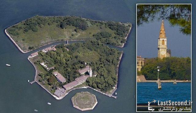 مخوف ترین جزیره جهان فروخته میشود