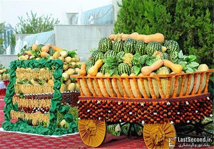 جشن خربزه در ترکمنستان