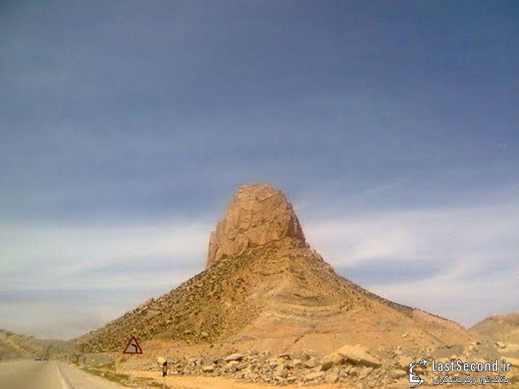 کوه پردیس  جم درمان کننده ایدز