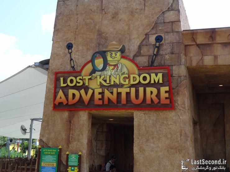 سفر به سرزمین لگو ها
