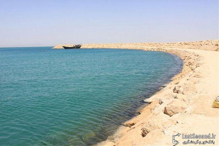دنج ترین جزیره جنوب ایران