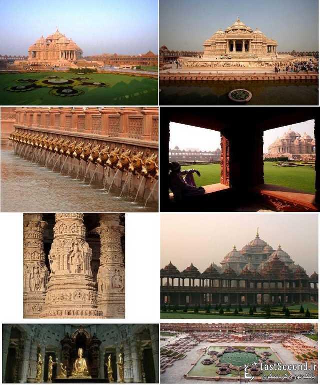 سفرنامه هندوستان