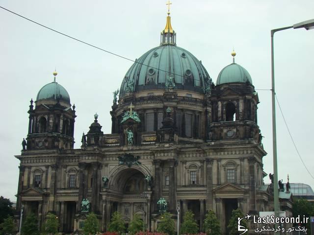 سفرنامه آلمان
